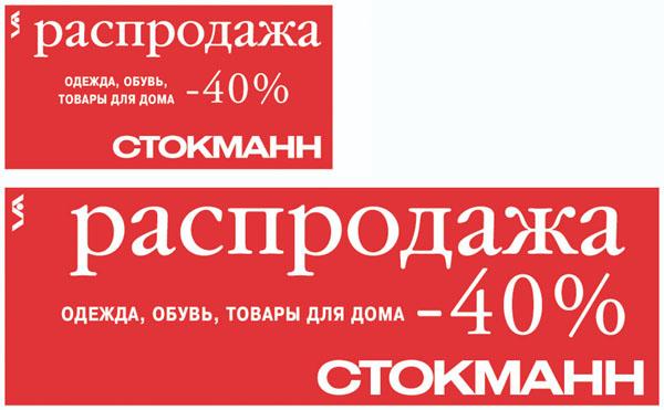 рекламное агентств графика на