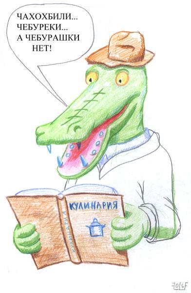 ... Карандаш. Карандашный рисунок фотошоп: msk-reclama.ru/folio_show/item_30/id_8.htm